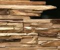 Варианты цветов для Искусственный облицовочный камень  СКАЛА SK-22, VIPKAMNI