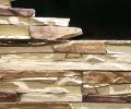 Варианты цветов для Искусственный облицовочный камень  СКАЛА SK-72, VIPKAMNI
