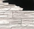 Варианты цветов для Искусственный облицовочный камень  СКАЛА СКАЛА 1, VIPKAMNI