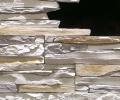 Варианты цветов для Искусственный облицовочный камень  СКАЛА СЕРЫЙ SK-72, VIPKAMNI