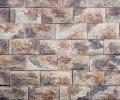 Варианты цветов для Искусственный облицовочный камень ДОЛОМИТ КОРИЧНЕВЫЙ 07 СВЕТЛЫЙ, CRAFTSTONE