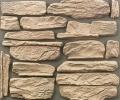 Варианты цветов для Искусственный облицовочный камень ТОБОЛ 15, БАЛТФАСАД