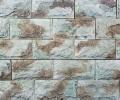 Варианты цветов для Искусственный облицовочный камень ДОЛОМИТ КРАСНЫЙ 08, CRAFTSTONE