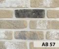 Варианты цветов для Искусственный облицовочный камень ANTICBRICK AB54, EUROKAM