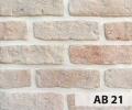 Варианты цветов для Искусственный облицовочный камень ANTICBRICK AB57, EUROKAM