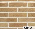 Варианты цветов для Искусственный облицовочный камень SLIMBRICK SB11, EUROKAM