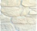 Варианты цветов для Искусственный облицовочный камень VARIOROCK ARDEN UGOL, EUROKAM