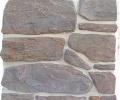 Варианты цветов для Искусственный облицовочный камень VARIOROCK ARDEN VR44, EUROKAM