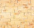 Варианты цветов для Искусственный облицовочный камень СКАЛИСТЫЙ ПЛАСТ БЕЛЫЙ 02, CRAFTSTONE
