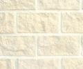 Варианты цветов для Искусственный облицовочный камень VARIOROCK FORTE VRF73, EUROKAM