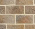 Варианты цветов для Искусственный облицовочный камень VARIOROCK FORTE VRF74, EUROKAM