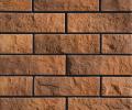 Варианты цветов для Искусственный облицовочный камень СКИФ ЦВЕТ 7, ARTSTONE