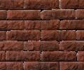 Варианты цветов для Искусственный облицовочный камень СТАРИННЫЙ КИРПИЧ 3+4, ARTSTONE