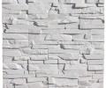 Варианты цветов для Искусственный облицовочный камень ТОНКИЙ ПЛАСТ ЦВЕТ 25, ARTSTONE