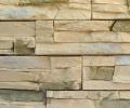 Варианты цветов для Искусственный облицовочный камень VARIOROCK RODDOS VRR80C, EUROKAM
