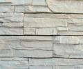 Варианты цветов для Искусственный облицовочный камень VARIOROCK RODDOS VRR83C, EUROKAM