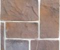 Варианты цветов для Искусственный облицовочный камень VARIOROCK SEVERE VRS92, EUROKAM