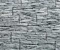 Варианты цветов для Искусственный облицовочный камень ТАНВАЛЬД МИНИ КРАСНЫЙ 08 СВЕТЛЫЙ, CRAFTSTONE